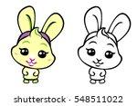 vector cute lizard colorful... | Shutterstock .eps vector #548511022