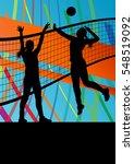 women volleyball player sport... | Shutterstock .eps vector #548519092