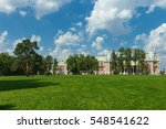 moscow  russia. the palace and... | Shutterstock . vector #548541622