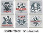 six square old style posters... | Shutterstock .eps vector #548569366