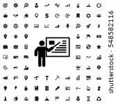 teacher icon illustration... | Shutterstock .eps vector #548582116