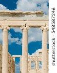 Erechtheion In Acropolis ...