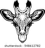 hand draw vector illustratins... | Shutterstock .eps vector #548612782