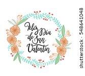 spanish phrase happy valentines ... | Shutterstock .eps vector #548641048