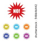 vector 'no' starburst set | Shutterstock .eps vector #548646442