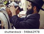 jerusalem  israel   december 23 ... | Shutterstock . vector #548662978