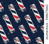 vintage barber pole. seamless... | Shutterstock .eps vector #548675662