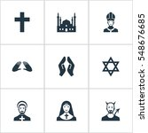 set of 9 simple religion icons. ... | Shutterstock .eps vector #548676685