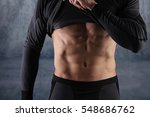 strong athletic man muscular... | Shutterstock . vector #548686762