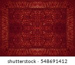 persian carpet texture ... | Shutterstock . vector #548691412