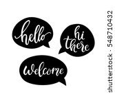 hello  hi there  welcome quote... | Shutterstock .eps vector #548710432