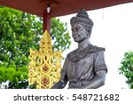 statue of thai monarch on doi... | Shutterstock . vector #548721682
