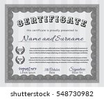 grey sample diploma. vector... | Shutterstock .eps vector #548730982