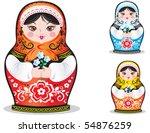 vector. russian doll matryoshka | Shutterstock .eps vector #54876259