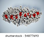 red word educations with grey... | Shutterstock . vector #54877693