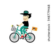 rider hipster man with bike   | Shutterstock .eps vector #548779468