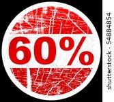 raster image of vector  sixty...   Shutterstock . vector #54884854