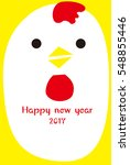 new year card rooster | Shutterstock .eps vector #548855446