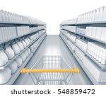 empty shelves in the...   Shutterstock . vector #548859472