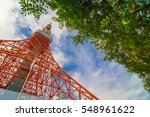 tokyo tower wth green tree blue ... | Shutterstock . vector #548961622