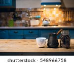 country kitchen in the style of ... | Shutterstock . vector #548966758