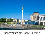 kiev  ukraine   july 30  2016 ... | Shutterstock . vector #549017446