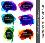 vector bubbles for speech | Shutterstock .eps vector #54904468