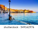 Chania Street In Harbor At...
