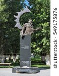 Small photo of BARNAUL, RUSSIA - AUGUST 13, 2016: Victor Tsoi Monument. The monument to the Soviet musician, singer, songwriter and leader of the post-punk band Kino was unveiled on November 20, 2010.