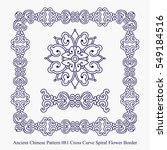ancient chinese pattern of... | Shutterstock .eps vector #549184516