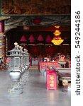 Small photo of SHANTOU, CHINA - JULY 30, 2014 : Prayer altar & oil lanterns at Baihuajian main temple at Shantou, Guangdong, China.