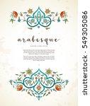 vector vintage decor  ornate... | Shutterstock .eps vector #549305086