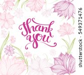vector floral colorful cute... | Shutterstock .eps vector #549371476