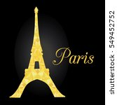 vector golden glowing eiffel... | Shutterstock .eps vector #549452752