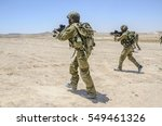 military training zone  israel  ... | Shutterstock . vector #549461326