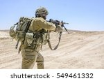 military training zone  israel  ... | Shutterstock . vector #549461332