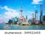 Shanghai city skyline, Panoramic view of shanghai city skyline and Huangpu river, Shanghai China