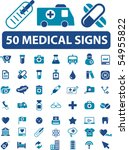 50 medical signs. vector | Shutterstock .eps vector #54955822