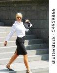 a modern secretary | Shutterstock . vector #54959866