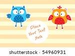cute twin owl doodle | Shutterstock .eps vector #54960931