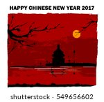 happy chinese new rooster year... | Shutterstock .eps vector #549656602