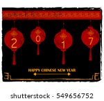 happy chinese new rooster year... | Shutterstock .eps vector #549656752