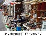 tel aviv yaffa  israel  ... | Shutterstock . vector #549680842