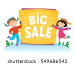 new year big sale background... | Shutterstock . vector #549686542
