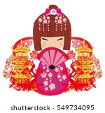 Kokeshi Doll Cartoon Character  ...