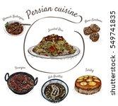 iranian menu colorful... | Shutterstock .eps vector #549741835