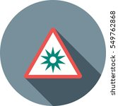 optical radiation | Shutterstock .eps vector #549762868