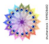 Beautiful Pattern Rainbow...