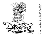 dragon logo vector | Shutterstock .eps vector #549936256