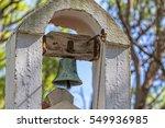 st. roko church bell in old...   Shutterstock . vector #549936985